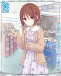1girl book brown_hair card_(medium) cygames dress kashiwazaki_shiori library official_art princess_connect! purple_eyes short_hair sweater