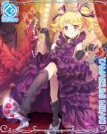 1girl blonde_hair card_(medium) cygames dress frilled_dress frills glass_slipper hair_ribbon jewelry loose_socks official_art princess_connect! purple_eyes ribbon ringlets socks tamaizumi_misaki tiara two_side_up