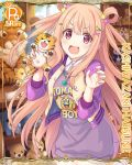 1girl bear card_(medium) claw_pose cygames elephant hair_ornament jacket kashiwazaki_hatsune long_hair official_art panda princess_connect! purple_eyes stuffed_animal stuffed_toy tiger