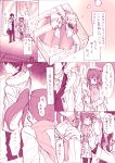 1boy 1girl amezawa_koma bow box chocolate chocolate_heart coat comic commentary_request formal gift gift_box heart holding holding_gift idolmaster idolmaster_cinderella_girls long_hair monochrome ogata_chieri open_mouth producer_(idolmaster) ribbon scarf suit translation_request twintails valentine winter_clothes winter_coat