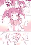 1boy 1girl amezawa_koma blush bow box chocolate chocolate_heart clover coat comic eating formal four-leaf_clover gift gift_box hands_on_own_chest heart holding holding_gift idolmaster idolmaster_cinderella_girls long_hair monochrome ogata_chieri open_mouth own_hands_together producer_(idolmaster) ribbon scarf smile suit tearing_up translation_request twintails valentine winter_clothes winter_coat