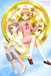 card_captor_sakura dress tagme takekoshi_mitsuyasu