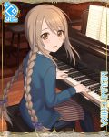 1girl braid brown_eyes brown_hair card_(medium) cygames instrument jacket looking_back misumi_chika official_art piano princess_connect! sheet_music twin_braids