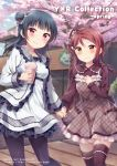 2girls bangs black_legwear blue_hair blush bow brown_hair character_name cherry_blossoms commentary_request copyright_name cover cover_page doujin_cover dress frilled_dress frilled_jacket frilled_sleeves frills hair_ornament hairclip half_updo hand_holding hand_on_own_chest hat hat_bow hazuki_(sutasuta) highres licking_lips long_sleeves looking_at_viewer love_live! love_live!_sunshine!! milkshake multiple_girls pantyhose pinafore_dress purple_eyes red_hair sakurauchi_riko side_bun smile thighhighs tongue tongue_out tree tsushima_yoshiko unmoving_pattern