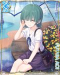1girl ^_^ bag bangs blunt_bangs card_(medium) cygames eyes_closed flower futaba_aoi_(princess_connect!) green_hair hair_over_eyes handbag official_art princess_connect! rain umbrella wet