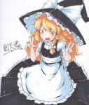 >:d 1girl :d apron ballpoint_pen_(medium) blonde_hair braid double_v graphite_(medium) hat highres kirisame_marisa long_hair long_skirt looking_at_viewer marker_(medium) messy_hair open_mouth puffy_short_sleeves puffy_sleeves sash short_sleeves single_braid skirt smile sokutenkun solo touhou traditional_media turtleneck v v-shaped_eyebrows very_long_hair vest waist_apron witch_hat yellow_eyes