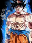 1boy angry artist_request aura black_hair clenched_hand dated dragon dragon_ball dragon_ball_super fusion glowing highres injury kinniku_suguru kinnikuman kinnikuman_(character) looking_at_viewer male_focus mask muscle parody scratches serious silver_eyes son_gokuu standing torn_clothes ultra_instinct