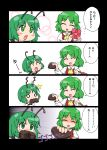 +_+ /\/\/\ 2girls :d ^_^ antennae chocolate chocolate_heart comic eyebrows_visible_through_hair eyes_closed gloom_(expression) green_eyes green_hair heart highres holding holding_chocolate kazami_yuuka looking_at_another mouth_hold multiple_girls o_o open_mouth shaded_face smile sweat sweating_profusely touhou translation_request unachika v-shaped_eyebrows valentine wriggle_nightbug
