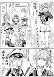 5girls :d ^_^ ^o^ aquila_(kantai_collection) ark_royal_(kantai_collection) capelet comic commentary_request eyes_closed gambier_bay_(kantai_collection) graf_zeppelin_(kantai_collection) greyscale hair_between_eyes hairband hat high_ponytail highres intrepid_(kantai_collection) kantai_collection long_hair long_sleeves military military_uniform monochrome multiple_girls munmu-san open_mouth peaked_cap ponytail short_hair short_sleeves side_ponytail smile speech_bubble tiara translation_request twintails uniform