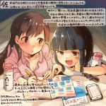 2girls :d black_eyes black_hair book braid brown_eyes brown_hair cellphone colored_pencil_(medium) commentary_request dated holding holding_pen kantai_collection kirisawa_juuzou kitakami_(kantai_collection) long_hair long_sleeves multiple_girls numbered ooi_(kantai_collection) open_mouth pen phone single_braid smartphone smile traditional_media translation_request twitter_username