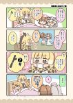 4koma :> :3 animal_ears bed blonde_hair brown_hair comic commentary_request eurasian_eagle_owl_(kemono_friends) face_mask giraffe_horns hat highres kemono_friends kurororo_rororo mask multicolored_hair northern_white-faced_owl_(kemono_friends) nurse_cap oversized_clothes partially_translated reticulated_giraffe_(kemono_friends) serval_(kemono_friends) sick spring_onion translation_request white_hair