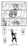 2girls blush chaldea_uniform comic commentary_request fate/grand_order fate_(series) flying_sweatdrops fujimaru_ritsuka_(female) glasses greyscale hair_over_one_eye heart highres hozukiyasaka hug hug_from_behind imagining long_sleeves mash_kyrielight monochrome multiple_girls necktie open_mouth outstretched_arms short_hair sweat thought_bubble translation_request you're_doing_it_wrong