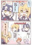 1boy 3girls :< @_@ artoria_pendragon_(all) black_ribbon blonde_hair braid chaldea_uniform chibi comic eyes_closed fate/grand_order fate_(series) flying_sweatdrops fujimaru_ritsuka_(female) hair_ribbon headpiece jeanne_d'arc_(alter)_(fate) jeanne_d'arc_(fate)_(all) long_hair long_sleeves medium_hair merlin_(fate/stay_night) multiple_girls one_eye_closed open_mouth personality_switch ribbon rioshi saber_alter short_hair side_ponytail sweat translation_request white_hair yellow_eyes