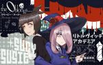2girls black_hair creepy_susie crossover goth gothic hair_over_one_eye little_witch_academia long_hair multiple_girls pink_hair short_hair sucy_manbavaran the_oblongs wands witch_hat