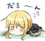 1girl black_legwear black_serafuku blonde_hair blush_stickers engiyoshi kantai_collection long_hair long_sleeves low_twintails lying on_stomach satsuki_(kantai_collection) school_uniform serafuku solo thighhighs translation_request twintails yellow_eyes