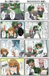 4koma baby chair comic commentary_request coru couch elza_straherz glasses gun maid mifilinah_jegell mitsukiboshi_genyuu original pacifier pillow pink_(rakurakutei_ramen) rakurakutei_ramen star star-shaped_pupils symbol-shaped_pupils table translation_request weapon