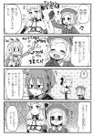+++ 4girls 4koma :d altera_(fate) altera_the_santa arm_up bags_under_eyes bandeau bare_shoulders beamed_semiquavers beret blush box breasts carrying_under_arm character_request cleavage closed_mouth collarbone comic dark_skin detached_sleeves etori fake_mustache fate/grand_order fate_(series) fujimaru_ritsuka_(female) gift gift_box gloves greyscale hair_ornament hair_scrunchie hat highres jacket long_hair long_sleeves medium_breasts monochrome multiple_girls musical_note nose_blush one_side_up open_mouth outstretched_arm paul_bunyan_(fate/grand_order) quaver scrunchie short_hair smile steepled_fingers sweat translation_request very_long_hair
