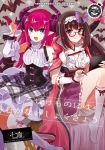 2girls aqua_eyes bare_shoulders bat blush bow chocolate_hair commentary_request corset cover cover_page curled_horns elizabeth_bathory_(fate) elizabeth_bathory_(fate)_(all) fang fate/grand_order fate_(series) hairband holding izumi_minami locked_arms long_hair looking_at_viewer multiple_girls open_mouth origami osakabe-hime_(fate/grand_order) pink_hair plaid plaid_skirt purple_bow red_eyes skirt socks stylus sweat tablet translation_request white_legwear