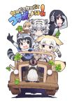 5girls :d animal animal_ears bird black_gloves black_hair black_neckwear black_skirt blonde_hair blue_eyes blush bow bowtie brown_eyes car common_raccoon_(kemono_friends) driving eyebrows_visible_through_hair fang fennec_(kemono_friends) food food_in_mouth fox_ears fox_tail fur_collar fur_trim gloves grape-kun grey_hair ground_vehicle headphones humboldt_penguin humboldt_penguin_(kemono_friends) japari_bun japari_symbol kemono_friends looking_at_another miniskirt motor_vehicle mouth_hold multicolored_hair multiple_girls necktie official_art one_eye_closed open_mouth penguin pink_hair pleated_skirt pointing pointing_up raccoon_ears raccoon_tail serval_(kemono_friends) serval_ears shirt short_sleeves simple_background skirt smile tail tiger_ears tiger_tail white_background white_gloves white_hair white_legwear white_shirt white_tiger_(kemono_friends) yellow_eyes yellow_neckwear yoshizaki_mine