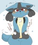 anthro black_nose blush canine cute digital_drawing_(artwork) digital_media_(artwork) featureless_crotch hyaku1063 japanese_text lowered_ears lowered_tail lucario male mammal nintendo nude pokémon pokémon_(species) red_eyes sad simple_background solo spikes text translated video_games