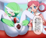 2girls anus blush breasts breath censored clitoris dress eyebrows_visible_through_hair eyes_closed female flying_sweatdrops gardevoir gen_3_pokemon green_hair hair_over_one_eye hair_rings hand_up hat indoors joy_(pokemon) medium_breasts multiple_girls neichii nipples nurse nurse_cap open_mouth pink_dress pink_hair pokemon pokemon_(creature) pokemon_(game) presenting pussy pussy_juice short_hair sitting speech_bubble spread_legs spread_pussy steam sweat talking text tied_hair translation_request white_hat