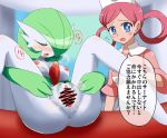 2girls anus blush breasts breath censored clitoris dress eyebrows_visible_through_hair eyes_closed female flying_sweatdrops gardevoir gen_3_pokemon green_hair hair_over_one_eye hair_rings hand_up hat indoors joy_(pokemon) medium_breasts multiple_girls neichii nipples nurse nurse_cap open_mouth pink_dress pink_hair pokemon pokemon_(creature) pokemon_(game) presenting pubic_hair pussy pussy_juice short_hair sitting speech_bubble spread_legs spread_pussy steam sweat talking text tied_hair translation_request white_hat
