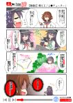 >:d 2girls 4koma :d ;d =_= akatsuki_(kantai_collection) bathtub black_hair blush_stickers brown_hair camera cellphone comic commentary_request controller eyes_closed fang flat_cap hair_ornament hairclip hat ikazuchi_(kantai_collection) joystick kantai_collection long_hair monitor multiple_girls neckerchief nyonyonba_tarou one_eye_closed open_mouth panties phone pink_eyes purple_eyes repair_bucket school_uniform serafuku shaded_face short_hair smartphone smile sparkle sweatdrop translation_request underwear white_panties youtube