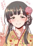 1girl arm_up bangs blunt_bangs blush braid brown_eyes brown_hair eyebrows_visible_through_hair floral_print flower hair_flower hair_ornament half-closed_eyes heart idolmaster idolmaster_cinderella_girls japanese_clothes kimono kobayakawa_sae long_hair looking_at_viewer musical_note portrait print_kimono quaver sidelocks simple_background smile solo spoken_heart spoken_musical_note squinting teeth tied_hair translation_request v v-neck white_background yellow_kimono youhei_(testament)