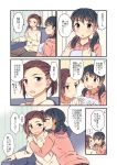 2girls bangs blush breasts commentary_request eyebrows_visible_through_hair hachiko_(hati12) hair_between_eyes highres looking_at_another looking_at_viewer looking_away multiple_girls original translation_request yuri