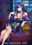 1girl anklet bare_shoulders blue_dress blue_hair braid breasts brown_eyes china_dress chinese_clothes cleavage dress eiwa fan folding_fan hair_ornament inside jewelry long_hair looking_at_viewer moon nail_polish sangokushi_taisen side_slit sitting very_long_hair watermark window