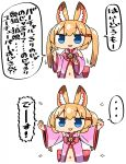 ... 1girl 2koma :d animal_ears bell blonde_hair blue_eyes bow bowtie brown_hair check_translation china_dress chinese_clothes comic detached_sleeves dress emphasis_lines eyebrows_visible_through_hair fox_ears hair_bow hands_up jingle_bell kanikama kemomimi_vr_channel long_hair long_sleeves looking_at_viewer mikoko_(kemomimi_vr_channel) navel open_mouth outstretched_arms pink_dress red_bow red_neckwear smile spoken_ellipsis spread_arms translation_request twintails virtual_youtuber wide_sleeves