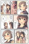 2girls bangs blush blush_stickers bow breasts buttons commentary_request eyebrows_visible_through_hair eyes_closed full-face_blush hachiko_(hati12) hair_between_eyes heart highres holding holding_another's_arm long_hair looking_at_another looking_at_viewer looking_away medium_breasts multiple_girls original pink_eyes red_bow school_uniform short_hair smile speech_bubble translation_request window yuri