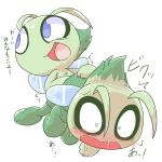 2015 ambiguous_gender blue_eyes blush celebi duo fisting japanese_text legendary_pokémon mammal nettsuu nintendo open_mouth pokémon pokémon_(species) pussy_juice saliva simple_background sweat text tongue translation_request video_games white_background wings