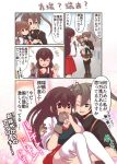 3girls akagi_(kantai_collection) black_hair black_legwear blue_sailor_collar blue_skirt boots brown_eyes brown_hair brown_skirt carrying comic commentary_request eyes_closed gloves green_eyes grey_hair hakama_skirt highres inazuma_(kantai_collection) kantai_collection long_hair multiple_girls muneate pako_(pousse-cafe) partly_fingerless_gloves pleated_skirt princess_carry red_neckwear red_skirt sailor_collar school_uniform serafuku skirt straight_hair thigh_boots thighhighs translation_request twintails yugake zuikaku_(kantai_collection)