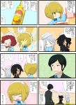 4koma black_hair blonde_hair blue_eyes bottle comic curly_hair cutlass_(girls_und_panzer) face_painting flint_(girls_und_panzer) formal girls_und_panzer hair_over_one_eye hat highres jinguu_(4839ms) kindergarten_uniform laughing ogin_(girls_und_panzer) partially_translated red_hair rum_(girls_und_panzer) sailor_hat silver_hair spill suit translation_request tsuji_renta yellow_eyes younger