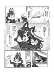 +_+ 2girls 5koma absurdres animal_ears arm_around_neck backpack bag bangs blazer blush breast_pocket closed_mouth comic emphasis_lines eyebrows_visible_through_hair eyes_closed fang flipped_hair flying_sweatdrops fur_collar gloves grey_wolf_(kemono_friends) greyscale hair_between_eyes half-closed_eye happy hat_feather height_difference helmet highres holding hug jacket kaban_(kemono_friends) kemono_friends long_hair long_sleeves looking_at_another mira_shamaliyy monochrome multicolored_hair multiple_girls necktie nose_blush open_mouth paper_airplane pith_helmet plaid_neckwear pocket shirt short_hair short_sleeves smile surprised translation_request two-tone_hair wide-eyed wolf_ears wolf_girl