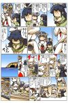 ... 5girls ^_^ apron baking bikini_bottom bikini_top black_hair bowing breasts cave chibi cleavage collar comic cookie crescent detached_sleeves dress eyes_closed fang food frown grey_hair hair_over_one_eye hair_ribbon haruna_(kantai_collection) headgear highres hisahiko horn horns japanese_clothes kantai_collection katsuragi_(kantai_collection) long_hair long_sleeves mixing_bowl mochi multiple_girls northern_ocean_hime ocean orange_eyes pillow pillow_hug ponytail red_eyes ribbon rolling_pin seaport_hime shinkaisei-kan skirt smile southern_ocean_war_hime spoken_ellipsis squatting star sweater sweater_dress thighhighs translation_request twintails wagashi wide_sleeves
