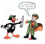 3_toes anthro armor avian bird blood chest_tuft clothing crossover daffy_duck dialogue duck feathers feet fur geumsaegi helmet humor lisobelka_art looney_tunes male mammal military_uniform one_eye_closed open_mouth open_smile pink_nose rodent russian russian_text sek_studios simple_background smile speech_bubble squirrel squirrel_and_hedgehog standing text toes tuft uniform warner_brothers what white_background white_fur why wounded