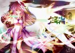 1girl absurdres angel_wings breasts commentary_request copyright_name crop_top cross feathered_wings feathers gloves gradient_hair halo highres jibril_(no_game_no_life) kanmai_x_sou large_breasts light_smile long_hair low_wings magic_circle midriff multicolored_hair no_game_no_life pink_hair sideboob sitting solo symbol-shaped_pupils tattoo very_long_hair white_wings wing_ears wings yellow_eyes
