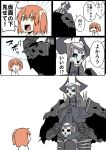 1boy 1girl ahoge armor blue_eyes cloak comic commentary_request eiri_(eirri) eyebrows_visible_through_hair fate/grand_order fate_(series) fujimaru_ritsuka_(female) full_armor glowing glowing_eyes hair_between_eyes hair_ornament hair_scrunchie horns king_hassan_(fate/grand_order) long_sleeves mask open_eyes open_mouth orange_eyes orange_hair scrunchie short_hair side_ponytail simple_background skull skull_mask speech_bubble sweatdrop translation_request
