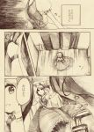 1girl alice_margatroid comic doll dress hanada_hyou headband monochrome page_number puffy_short_sleeves puffy_sleeves sepia short_hair short_sleeves touhou translation_request