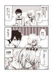 1boy 1girl blush chaldea_uniform comic fate/grand_order fate_(series) fujimaru_ritsuka_(male) glasses hair_over_one_eye jacket kouji_(campus_life) mash_kyrielight monochrome necktie sepia short_hair translation_request