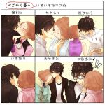 1boy 1girl amamiya_ren aqua_jacket artist_request black_eyes black_hair blazer blush cheek_kiss chin_grab couple cravat eyes_closed fur_trim glasses gloves hand_holding head_on_another's_shoulder hetero imminent_kiss jacket kiss kiss_chart light_brown_hair okumura_haru persona persona_5 pink_sweater polo_shirt purple_gloves red_eyes ribbed_sweater source_request sweater translation_request underbust vest