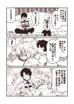 1boy 1girl bed blush chaldea_uniform comic fate/grand_order fate_(series) fujimaru_ritsuka_(male) glasses hair_over_one_eye jacket kouji_(campus_life) mash_kyrielight necktie pout sepia short_hair sitting sweatdrop translation_request