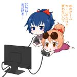 2girls alternate_hairstyle blue_eyes blue_hair butterfly_sitting chibi controller eyebrows_visible_through_hair eyewear_on_head game_controller grey_hoodie hair_bun highres ja_komurashi leg_lift looking_to_the_side lying monitor multiple_girls on_stomach orange_eyes orange_hair ponytail purple_shorts purple_sweater shorts siblings simple_background sisters sitting sunglasses sweater touhou translation_request triangle_mouth white_background yorigami_jo'on yorigami_shion