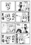 4koma 5girls :d animal_ears archery arrow arrow_in_head bkub blush bow bow_(weapon) bowtie bunny_ears chen comic earrings eyebrows_visible_through_hair greyscale hat holding holding_arrow holding_bow_(weapon) holding_weapon inaba_tewi jewelry long_hair monochrome multiple_4koma multiple_girls multiple_tails open_mouth pose reisen_udongein_inaba short_hair simple_background skirt smile speed_lines tail touhou translation_request two_tails weapon white_background yagokoro_eirin yakumo_ran