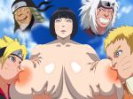 1girl blush breast_grab breast_squeeze breast_sucking breasts female groping hyuuga_hinata incest jiraiya kuroko_no_kuro lips milf mother mother_and_son naruto nipples nude sarutobi_hiruzen short_hair uzumaki_boruto uzumaki_naruto white_eyes