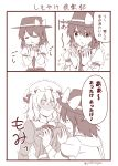 2girls 3koma blush bow breast_grab cold comic commentary_request grabbing groping hat hat_bow juliet_sleeves long_sleeves maribel_hearn monochrome multiple_girls puffy_sleeves satou_yuuki sepia simple_background touhou translation_request usami_renko white_background