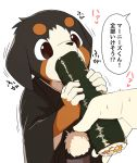 anthro bernese_mountain_dog canine dog eating food japanese_text male mammal manizu manmosu_marimo simple_background sushi text translation_request white_background young