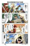 4koma abel_(fire_emblem) armor black_hair blonde_hair blue_eyes blush book brown_eyes brown_hair brynhildr_(tome) cain_(fire_emblem) cape comic dark_skin dark_skinned_male dress fire_emblem fire_emblem:_kakusei fire_emblem:_monshou_no_nazo fire_emblem_echoes:_mou_hitori_no_eiyuuou fire_emblem_heroes fire_emblem_if gloves grey_(fire_emblem) hair_ornament headband highres hood horse jewelry juria0801 leon_(fire_emblem_if) liz_(fire_emblem) long_hair multiple_boys official_art open_mouth red_eyes red_hair short_hair short_twintails smile summoner_(fire_emblem_heroes) tiara twintails
